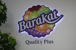 Barakat Quality Plus